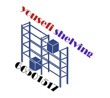قفسه | قفسه فلزی | قفسه بندی | قفسه انباری | پالت فلزی | جعبه پلاستیکی | قفسه انباری